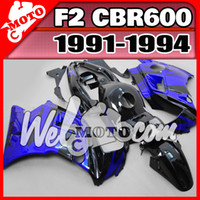 Comression Mold For Honda CBR600 F2 Welmotocom Aftermarket ABS Fairing For Honda CBR600F2 CBR 600 F2 1991 1992 1993 1994 91-94 Body Kit Blue Black H21W56+5 Free Gifts