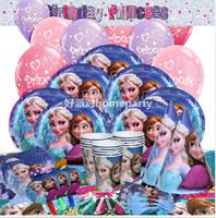 Wholesale Children Birthday Party Elsa Anna Decoration Supplies Popular Cartoon Princess Queen Anna Elsa Kids Birthday Dress Up Supply Set