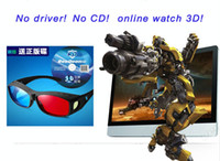 Wholesale 2014 best advanced d movies DVD in here can use d glass watch it also can online watch d movies through this DVD