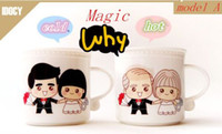 Wholesale 2014 new The Magic Color Changing mug Cup Hot magic bullet cups gift For lover