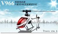 No Brand 6ch rc helicopter - NEW Design of WL WLtoys V966 Power Star CH D Flybarless RC Helicopter RTF GHz