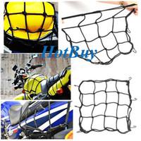 Wholesale Luggage Cargo Boot Net Bike Helmet Storage Holder Package Carrier Bag x30cm x40cm