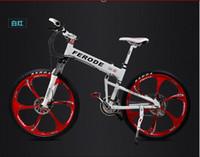 26 Inch folding bike - LEADER Hummer aluminum mountain bike speed dual disc brake oil one wheel speed folding bike