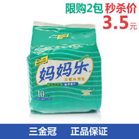Feminine Hygiene dual-use none wing NEW Maternity maternity dual-use towel happy mother maternity sanitary paper maternity sanitary napkin FREE SHIPPING