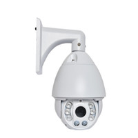 CMOS high speed camera - 7 inch CCTV TVL X Optical Zoom Presets Intelligent Variable IR high speed PTZ Dome Cameras LED LED Laser