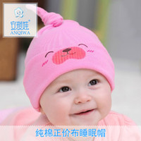 Wholesale Angel doll factory direct summer baby hat children cotton cloth sleep price cap AA08
