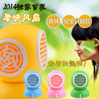 Wholesale 2014 new mini bladeless fan air conditioning cartoon little yellow man scent fragrance air conditioning fan USB fan