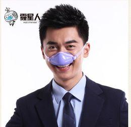 Wholesale Mask mask pm2 haze of nasal air purifier protective dust haze pollen allergy lavender purple bacteria were yards