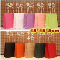 Paper Hand Length Handle Yes Elegant Gift bag , 18x15x8cm,Small size, Paper gift bag , Kraft gift bag with handle, Excellent Quality,Wholesale price (SS-309)