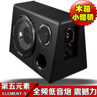 Wholesale Genuine Fifth Element AD200 car subwoofer car subwoofer slim stereo speakers active with treble