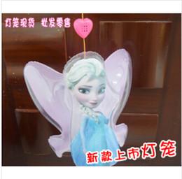 Wholesale 2014 new FROZEN Elsa and Anna snow Romance portable music lanterns inflatable toys frozenc186