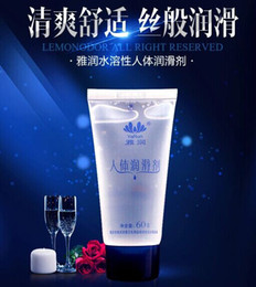 Wholesale Ya Yun promotional lubricant sex toys A variety of specifications Renjunxuanze
