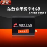 ZhongHong ZH6303  Car Digital TV receiver box CMMB digital TV standard general public macro , if you're automotive supplies