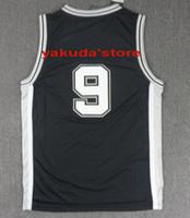 Basketball basketball apparel - 2015 new Popular Jabari Sports Outdoors Basketball Jerseys Athletic Basketball Apparel Shirts Discount Prices Basketball Jerseys Wear
