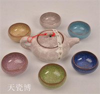Wholesale Porcelain Calvings Glaze Kungfu tea set Calvings cup colorful calvings Glaze Ceramic Tea Set Chinese Traditional Tea Service