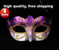 Wholesale Party masks gold shinning Venetian masquerade party supply carnival Halloween mask novelty wedding gift