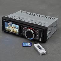 12V 0 No memory Philip Ma Car MP5 MP3 player, car Host USB SD RM RMVB format V-5661T CD