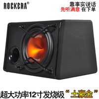 Wholesale Locke era of genuine explosion models inch active subwoofer car audio and ultra high power car audio overweight