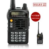 Wholesale Informed walkie talkie handset informed LT W high power lithium hand walkie talkie