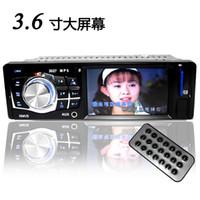 12V 0 No memory Free shipping new 3.6 inch screen Car MP5 APE lossless music card U disk MP3 player car stereo DVD
