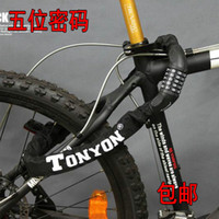 Wholesale Ride Necessary General TONYON Combination Lock Bicycle Lock The Motorcycle Locks Password Chain Lock