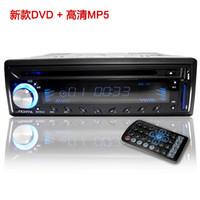 12V 0  Free shipping New Car DVD + MP5 player big screen HD RM RMVB Car CD DVD MP3 machine