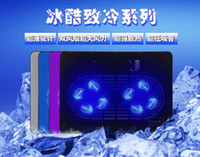 Wholesale OP good price laptop cooler havit inch computer notebook cooler cooling base plate colors