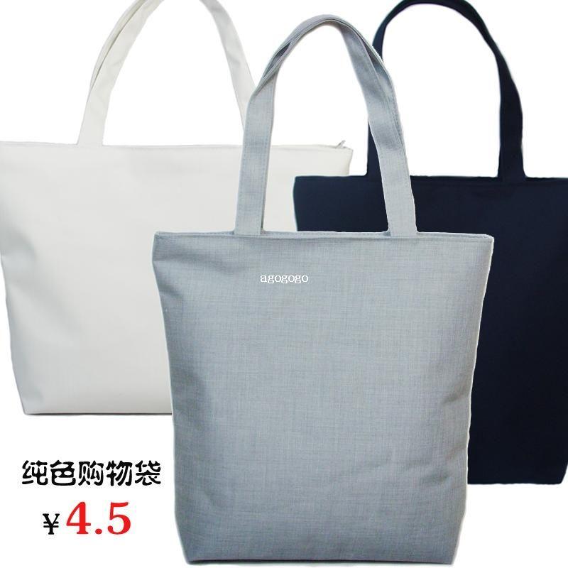 Cloth Bags Women's Handbag Solid Color Shoulder Bag Shopping Bag ...