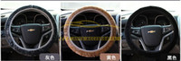 Wholesale 10 x car winter general plush lint steering wheel cover soft imitation wool accessories cm