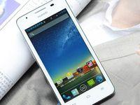 "Original 4.5 ""quad core de Huawei G520 Qualcomm Snapdragon MSM8225Q 512MB RAM 4GB ROM de doble cámara bluetooth androide teléfono móvil del envío gratis de DHL"