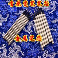 Wholesale Taobao stall selling goods gel pen refills blue and white porcelain gift metal pen refill cartridge