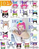 Boy Summer Crochet Hats 18 colors options MOQ=5pcs Beautiful baby girl boy children animal crochet owl ear hat knitting wool hat free shipping Drop shipping