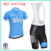 Wholesale 2014 new arrival Sky team Blue cycling bib short ultra breathable short sleeve cycling jersey set Rapha mountain bike jersey