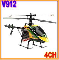 oem V912  Electric look!Register shipping!! New WLtoys V912 2.4G 4ch rc helicopter v911 upgrade single propeller big 52cm remote control single screw