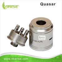 Single Silver Metal 2014 Newest Good Innovative With Airflow Control Atomizer Quasar Rda