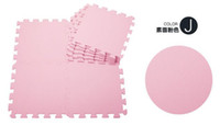 Wholesale OP New sqft Pinks FOAM MATS Exercise GYM Puzzle Soft Tile Floor Kids Play Room
