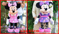 minnie mouse plush - cm inch minnie mouse plush soft toys pink color and purple color for your choose minnie mouse plush toy