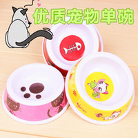 Wholesale melamine pet bowl dog bowl pet bowl dog bowl cat bowl skid anti slip and easy to clean trumpet