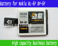 Yes JINGNENGWANG Nokia 1900mAh 3.7V For nokia N95-8G 6788 6788i N78 N79 BL-6F BP-6F High capacity business battery