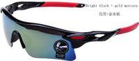 Wholesale New Upgrade Cycling Bicycle Bike Sports Eyewear Fashion Sunglasses Men Women Riding Fishing Glasses