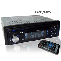 12V 0  Ginger America 8219 Car DVD MP5 player RM RMVB Front AUX car special lossless conversion