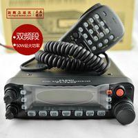 Yaesu FT-7900R Yaesu FT-7900R Japanese original Yaesu FT-7900R car radio walkie-talkie two-stage double- talkie radio station wagon segment