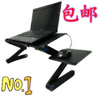 other Army Green, Sky Blue, Chocolate, Light g exam2 Wholesale-OP-Laptop desk bed table radiator with fan folding table lounged table aluminum alloy computer desk