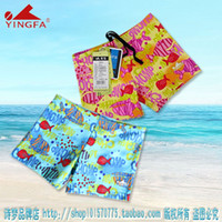 Body Suits Women Nylon Over one hundred Genuine Yingfa Climax Springs Pool printing big boy boxer boy swimming trunks YF5307