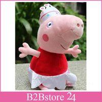 2014 Peppa Pig & George Pig Pink Cartoon Stuffed Plush 2 Lar...
