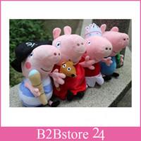 2014 Pink Cartoon Stuffed Plush Peppa Pig & George Pig 2 Lar...
