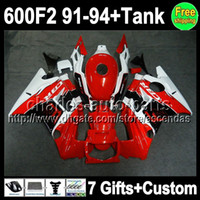 7gifts For HONDA CBR600F2 91- 94 CBR600FS Red black CBR600 F2...