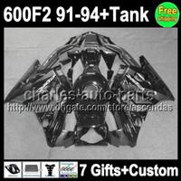 7gifts For HONDA CBR600F2 91- 94 CBR600FS 91 92 Stock Grey 93...