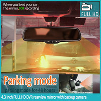 """4.3"""" 16:9 Roof OEM 4.3 inch car DVR rear view mirror with 1080P reverse camera display, G-sensor, GPS tracker"""