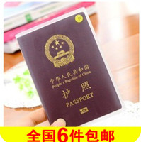 Wholesale over Passport practical waterproof cover scratch frosted transparent protective sleeve documents PVC card sets